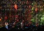 【ポイント10倍】moumoon/moumoon FULLMOON LIVE TOUR 2015 −It's Our Time− IN NAKANO SUNPLAZA 2015.9.28 (116分)[AVBD-92272]【発売日】2015/12/23【DVD】