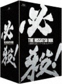 【ポイント10倍】THE HISSATSU BOX 〜劇場版「必殺!」シリーズ Bluーrayボックス〜 (初Blu-ray化/本編707分+特典30分)[SHBR-284]【発売日】2016/2/3【Blu-rayDisc】