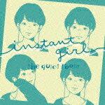 【ポイント10倍】the quiet room/Instant Girl (枚数限定ワンコイン盤)[MDMR-2034]【発売日】2016/2/3【CD】