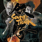 【ポイント10倍】(ゲーム・ミュージック)/鉄拳7 サウンドトラック[SRIN-1136]【発売日】2016/5/21【CD】