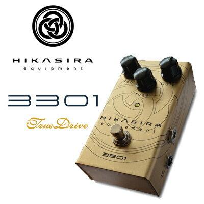 【楽器】HIKASIRA 3301 True Drive / ヒカシラ 3301 トゥルードライブ