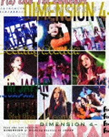 【ポイント10倍】f(x)/f(x) the 1st concert DIMENSION 4 − Docking Station in JAPAN (164分)[AVXK-79335]【発売日】2016/7/6【Blu-rayDisc】