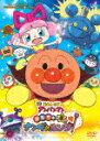 【ポイント10倍】それいけ!アンパンマン おもちゃの星のナンダとルンダ (60分)[VPBE-14547]【発売日】2016/11/23【DVD】