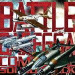 【ポイント10倍】(ゲーム・ミュージック)/バトルガレッガ コンプリートサウンドトラック[SRIN-1103]【発売日】2016/12/30【CD】