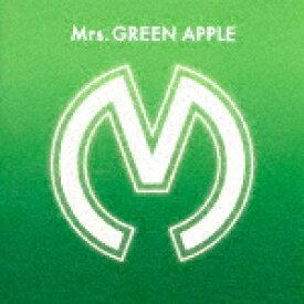 【ポイント10倍】Mrs.GREEN APPLE/Mrs. GREEN APPLE (通常盤)[UPCH-20443]【発売日】2017/1/11【CD】