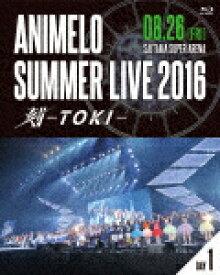 【ポイント10倍】(V.A.)/Animelo Summer Live 2016 刻−TOKI− 8.26 (本編300分+特典99分)[KIXM-1031]【発売日】2017/3/29【Blu-rayDisc】
