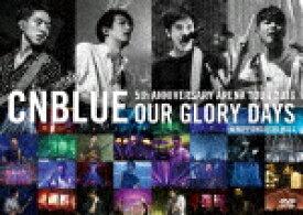 【ポイント10倍】CNBLUE/5th ANNIVERSARY ARENA TOUR 2016 OUR GLORY DAYS @NIPPONGAISHI HALL (176分)[WPBL-90419]【発売日】2017/3/29【DVD】