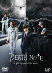 【ポイント10倍】DEATH NOTE デスノート Light up the NEW world (通常版/本編135分)[VPBT-14588]【発売日】2017/4/19【DVD】