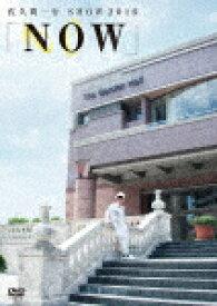 【ポイント10倍】佐久間一行 SHOW 2016 NOW〜ナウ〜 (芸歴20周年記念)[YRBN-91121]【発売日】2017/3/22【DVD】