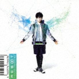 【ポイント10倍】寺島拓篤/寺島拓篤 3rdアルバム[LACA-15643]【発売日】2017/3/22【CD】