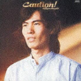 【ポイント10倍】鈴木茂/Caution![CRCP-20544]【発売日】2017/3/22【CD】