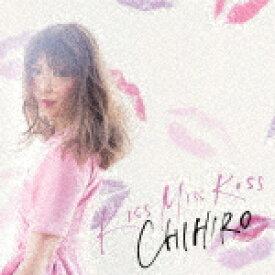 【ポイント10倍】CHIHIRO/KISS MISS KISS[TECI-1536]【発売日】2017/3/29【CD】