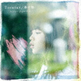 【ポイント10倍】藤原さくら/Someday/春の歌 (初回限定盤)[VIZL-1141]【発売日】2017/3/29【CD】