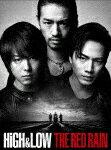 【ポイント10倍】HiGH & LOW THE RED RAIN (通常版/110分)[RZBD-86343]【発売日】2017/4/5【DVD】