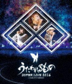 【ポイント10倍】(V.A.)/うたわれるもの SUPER LIVE 2016 (本編120分)[KIXM-1037]【発売日】2017/3/29【Blu-rayDisc】