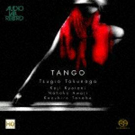 【ポイント10倍】徳永二男/Tango −魅惑のタンゴ[OVCA-25]【発売日】2017/5/24【CD】