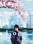 【ポイント10倍】3月のライオン[前編] 豪華版 (豪華版/本編139分)[TBR-27297D]【発売日】2017/9/27【Blu-rayDisc】