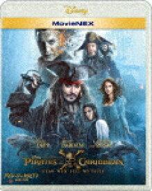 【ポイント10倍】パイレーツ・オブ・カリビアン/最後の海賊 MovieNEX[VWAS-6536]【発売日】2017/11/8【Blu-rayDisc】