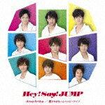 【ポイント10倍】Hey! Say! JUMP/AinoArika/愛すればもっとハッピーライフ (通常盤)[JACA-5398]【発売日】2014/2/5【CD】