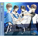 【ポイント10倍】QUELL/Because you are[TKPR-75]【発売日】2017/10/20【CD】
