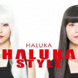 【ポイント10倍】HALUKA/ハルカ スタイル[YZWG-10053]【発売日】2017/10/25【CD】