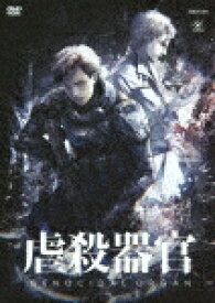 【ポイント10倍】虐殺器官 (114分)[ANSB-11605]【発売日】2017/10/25【DVD】