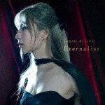 【ポイント10倍】サラ・オレイン/Eternalist (完全数量限定盤/デビュー5周年記念)[UCJY-9001]【発売日】2017/11/15【レコード】