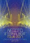 """【ポイント10倍】ねごと/""""ETERNALBEAT"""" TOUR 2017 (90分)[KSBL-6294]【発売日】2017/12/13【DVD】"""