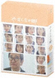 【ポイント10倍】やすらぎの郷 DVD−BOX  (本編767分+特典67分)[TCED-3750]【発売日】2018/2/2【DVD】