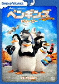 【ポイント10倍】ペンギンズ FROM マダガスカル ザ・ムービー (本編92分)[DRBF-1017]【発売日】2018/2/2【DVD】