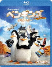 【ポイント10倍】ペンギンズ FROM マダガスカル ザ・ムービー (本編92分)[DRBX-1013]【発売日】2018/2/2【Blu-rayDisc】