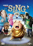 【ポイント10倍】SING/シング (初廉価版/本編108分)[GNBF-3853]【発売日】2018/3/7【DVD】