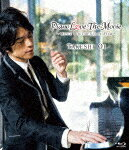 【ポイント10倍】大井健/Piano Love The Movie (通常版/本編97分)[KIXM-312]【発売日】2018/2/14【Blu-rayDisc】