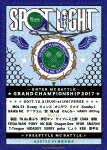 【ポイント10倍】(V.A.)/SPOTLIGHT 2017[IFKDV-15]【発売日】2018/2/14【DVD】