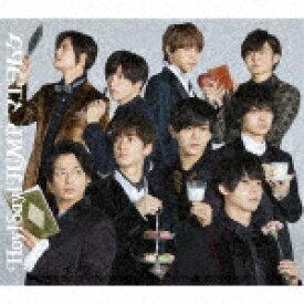 【ポイント10倍】Hey! Say! JUMP/マエヲムケ (通常盤)[JACA-5716]【発売日】2018/2/14【CD】