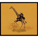 【ポイント10倍】UNISON SQUARE GARDEN/MODE MOOD MODE (初回限定盤B)[TFCC-86636]【発売日】2018/1/24【CD】
