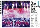 【ポイント10倍】乃木坂46/乃木坂46 5th YEAR BIRTHDAY LIVE 2017.2.20−22 SAITAMA SUPER ARENA Day1 (2…