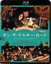 【ポイント10倍】オン・ザ・ミルキー・ロード (本編125分)[KIXF-548]【発売日】2018/4/11【Blu-rayDisc】