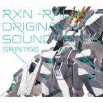 【ポイント10倍】(ゲーム・ミュージック)/RXN−雷神− オリジナルサウンドトラック[SRIN-1156]【発売日】【CD】