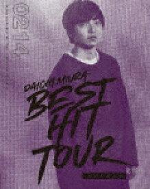 【ポイント10倍】三浦大知/DAICHI MIURA BEST HIT TOUR in 日本武道館 (132分)[AVXD-16883]【発売日】2018/6/27【Blu-rayDisc】