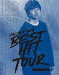 【ポイント10倍】三浦大知/DAICHI MIURA BEST HIT TOUR in 日本武道館 (本編262分+特典70分)[AVXD-16879]【発売日】2018/6/27【Blu-rayDisc】
