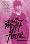【ポイント10倍】三浦大知/DAICHI MIURA BEST HIT TOUR in 日本武道館 (本編262分+特典70分)[AVBD-16876]【発売日】2018/6/27【DVD】