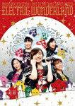 【ポイント10倍】ももいろクローバーZ/ももいろクリスマス2017 〜完全無欠のElectric Wonderland〜 LIVE DVD (通常版/211分)[KIBM-738]【発売日】2018/8/1【DVD】