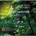 【ポイント10倍】石川優美&Pono Lani/Ho'omau'ana[HONU-4]【発売日】2018/7/1【CD】