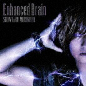 【ポイント10倍】森久保祥太郎/Enhanced Brain[LACA-15733]【発売日】2018/8/29【CD】