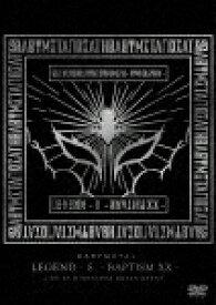 【ポイント10倍】BABYMETAL/LEGEND − S − BAPTISM XX − LIVE AT HIROSHIMA GREEN ARENA (105分)[TFBQ-18204]【発売日】2018/8/1【DVD】