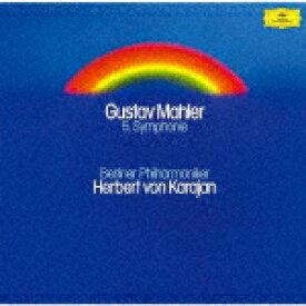 【ポイント10倍】ヘルベルト・フォン・カラヤン/マーラー:交響曲第5番 (ドイツ・グラモフォン創立120周年、カラヤン生誕110周年記念)[UCCG-52169]【発売日】2018/10/24【CD】