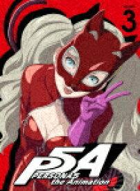【ポイント10倍】ペルソナ5 VOLUME 3 (完全生産限定版/72分)[ANZX-13575]【発売日】2018/8/29【Blu-rayDisc】