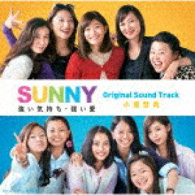 【ポイント10倍】小室哲哉/「SUNNY 強い気持ち・強い愛」 Original Sound Track[AVCD-93961]【発売日】2018/8/29【CD】