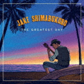 【ポイント10倍】ジェイク・シマブクロ/グレイテスト・デイ (通常盤)[SICX-105]【発売日】2018/8/29【CD】